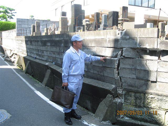 ブロック塀の被害状況調査